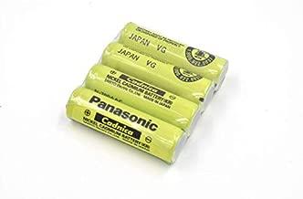 Combo: 4 Pcs - Panasonic/Sanyo NiCd AA Battery (no tabs) Button TOP - N-700 AAC - for Solar, shavers, Razors, etc