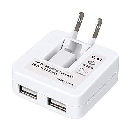 Ewin 新型 USB 充電器 usbコンセント ACアダプター コンパクト USB×2ポート スマホ充電器 1000mA 出力 折り畳み式プラグ スマホ iPhone&Android usb充電器 その他のUSB機器対応 海外対応 PSE認証済 (ホワイト)