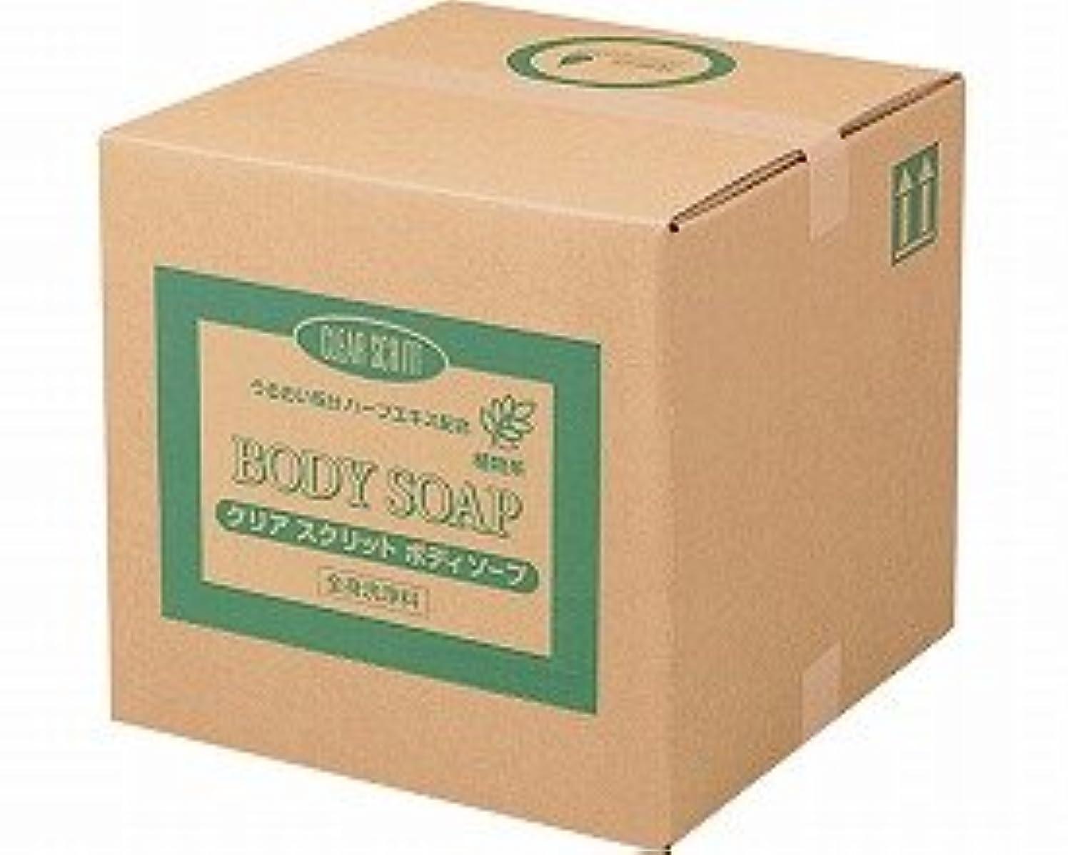 動作郵便明示的にCLEAR SCRITT(クリアスクリット) ボディソープ 18L コック付 4355 (熊野油脂) (清拭小物)