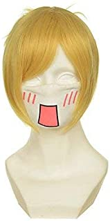 Women's Synthetic Wig Straight Yellow Cosplay Wig Halloween Wig Carnival Wig Costume Wig