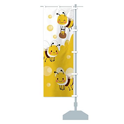 はちみつ・蜂蜜 のぼり旗 サイズ選べます(スリム45x180cm 右チチ)