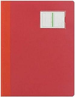 غلاف حفظ تقارير بلاستيكي بمشبك لتثبيت الاوراق من روكو طراز L320، مقاس ايه 4، لون احمر