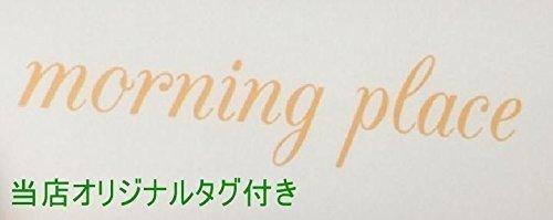 【morningplace】手すり介護吸盤ドアノブ浴室3個セット高齢者転倒防止(グリーン.)