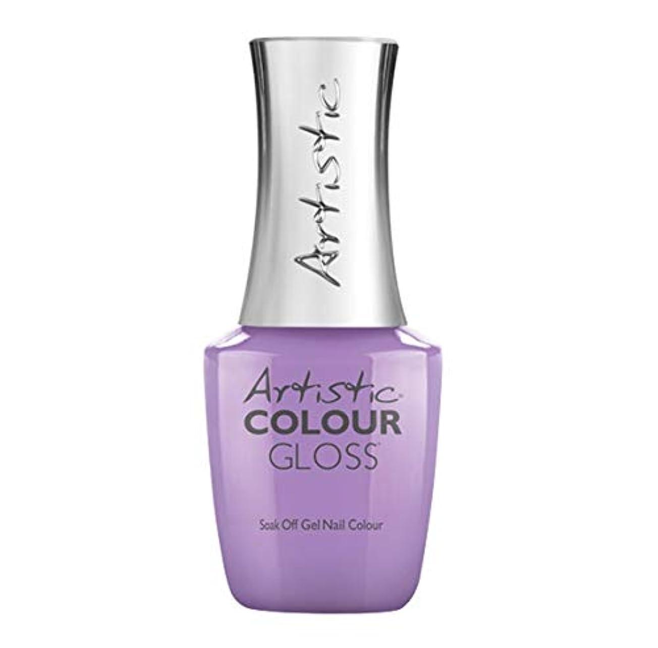 ヒューバートハドソンステッチハイライトArtistic Colour Gloss Gel - Rhythm - 0.5oz / 15ml