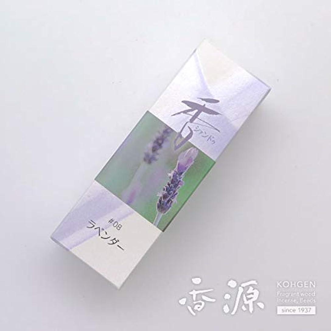 ストレージ晩ごはんコンパス松栄堂のお香 Xiang Do ラベンダー ST20本入 簡易香立付 #214208