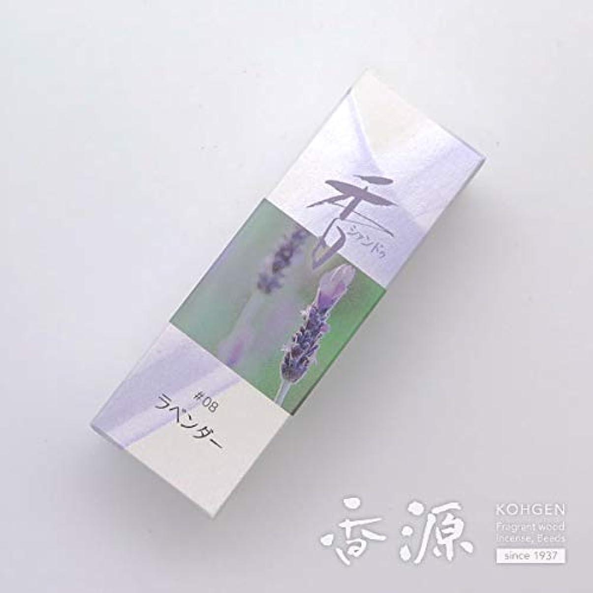 貝殻フクロウ運ぶ松栄堂のお香 Xiang Do ラベンダー ST20本入 簡易香立付 #214208