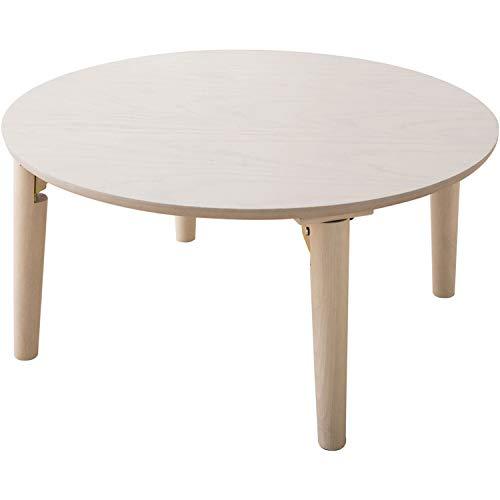 エムール テーブル 円形 Sサイズ 65cm ホワイトウォッシュ おりたたみテーブル 折りたたみデスク ミニ テレワーク 在宅ワーク 小ぶりの折りたたみテーブル