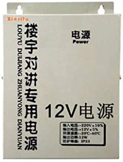 XINSILU Reasonable Price Power Supply 12V for Home Security Direct Press Key Audio Door Phone/Audio intercom System