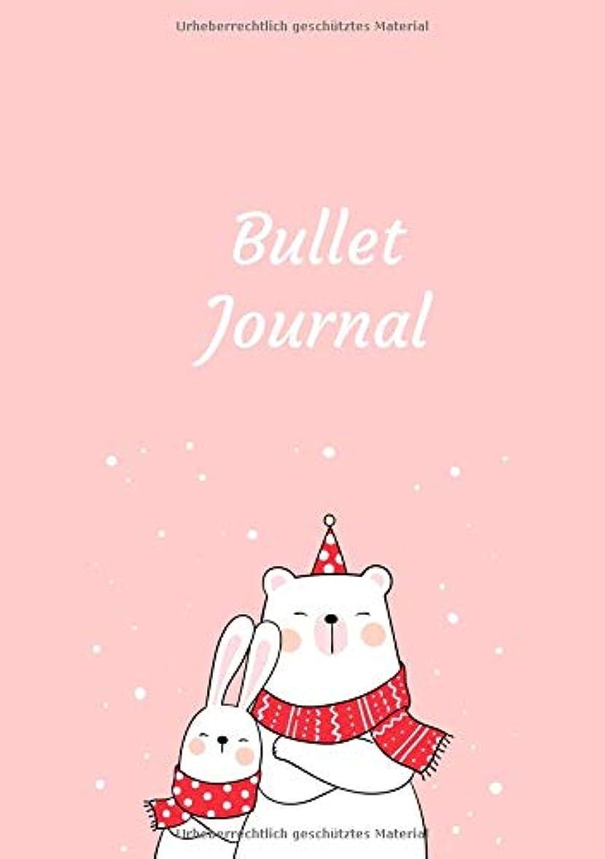 インストール価格見分けるBullet Journal: Notizbuch Gepunktet A5 - fuer Notizen, Listen, Lettering, Kalligrafie, Zeichnen (Kawaii Design-Serie)
