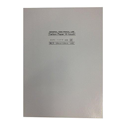 (まとめ買い) ゼネラル ハイタッチ・カーボン紙 #300 赤 300 アカ 【×3】
