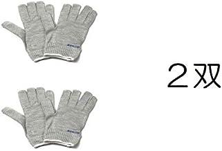 エレクトロ手袋 T108 太ニット 2双(静電気除去・防止、除電グッズ、帯電防止)