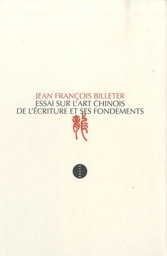 Essai sur l'art chinois de l'écriture et ses fondements