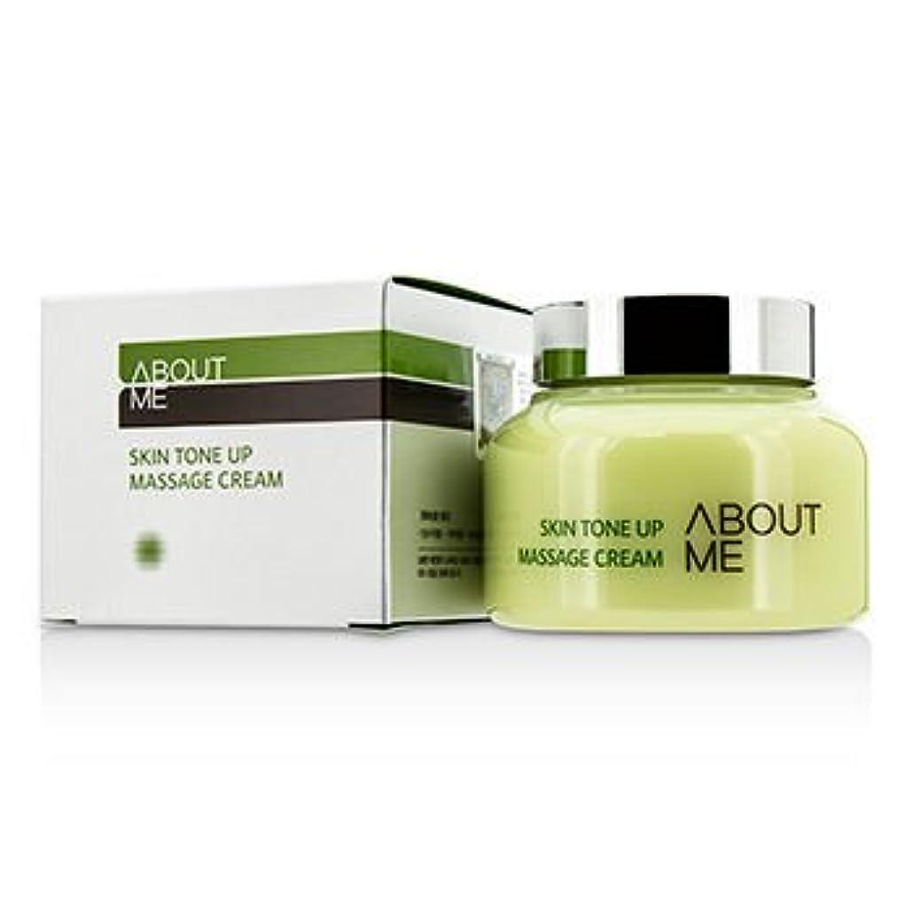 アプトタブレット意欲[About Me] Skin Tone Up Massage Cream 150ml/5oz