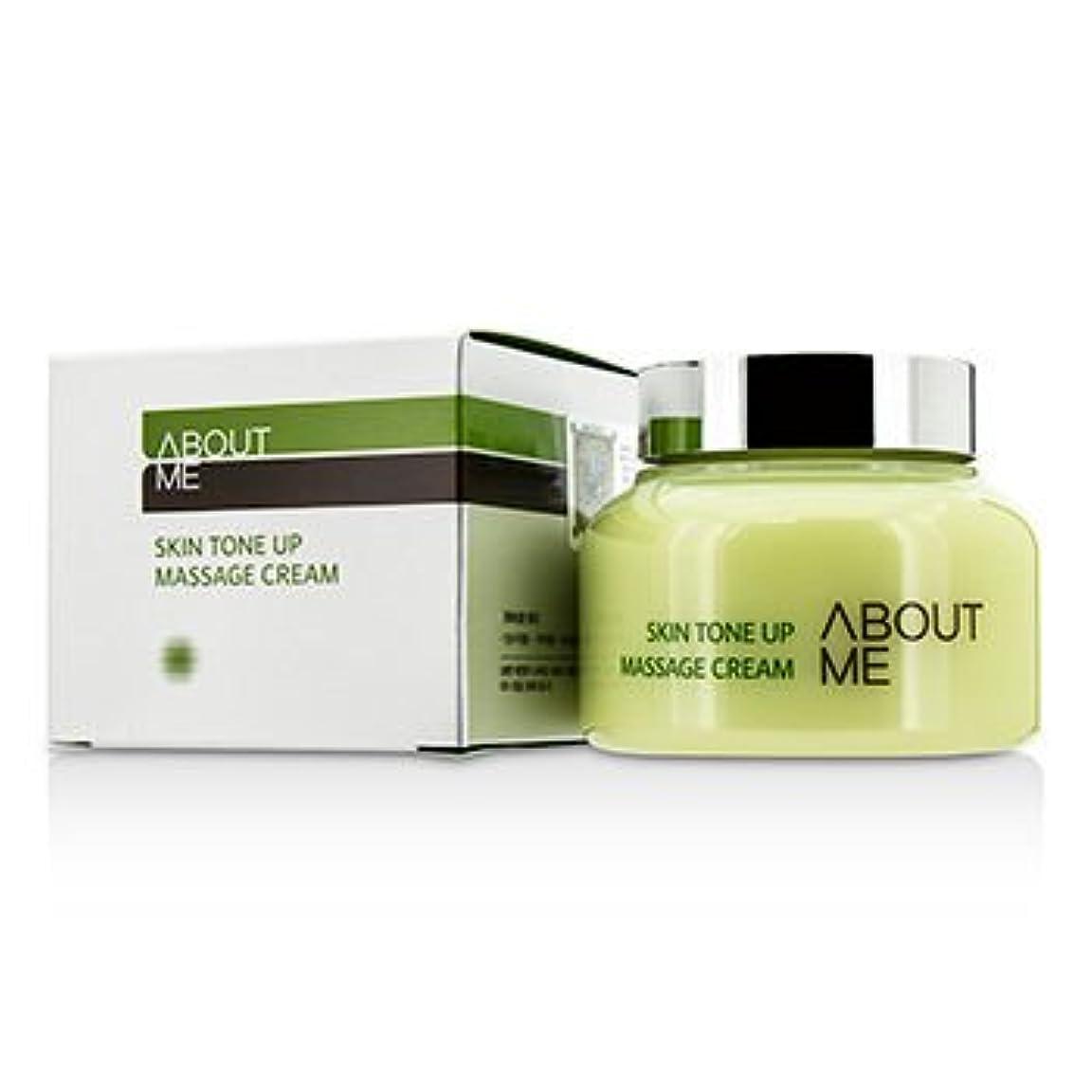内部床を掃除するきれいに[About Me] Skin Tone Up Massage Cream 150ml/5oz