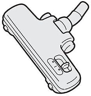 クリーナー用床ブラシ 4145G487 対応機種:VC-B28K VC-B30K VC-BH35K VC-BN47K VC-BV3K VC-BV5K VC-CA1 VC-FK1 VC-H3K VC-J30K VC-JW30K VC-KA1 VC...
