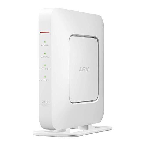 BUFFALO WiFi 無線LAN ルーター WSR-2533DHPL2/NW 11ac ac2600 1733+800Mbps IPv6対応 デュアルバンド 4LDK 3階建向け 簡易パッケージ テレワーク【iPhone12/11/iPhone SE(第二世代) メーカー動作確認済み】