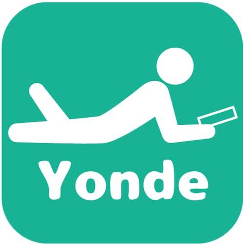 無料のマンガアプリ Yonde