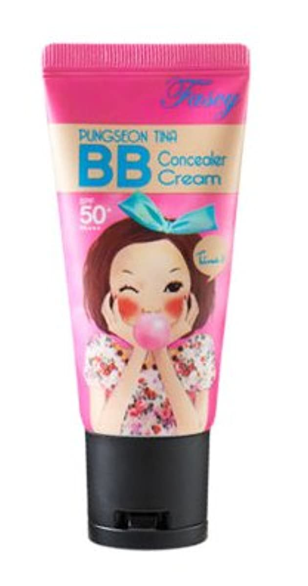 白鳥オフセットシロクマ韓国コスメfascy/パシー3種bbクリーム/透明な肌/コンシーラー+ミラー+BBクリーム/SPF50PA+++/BBクリーム (自然なベージュ)