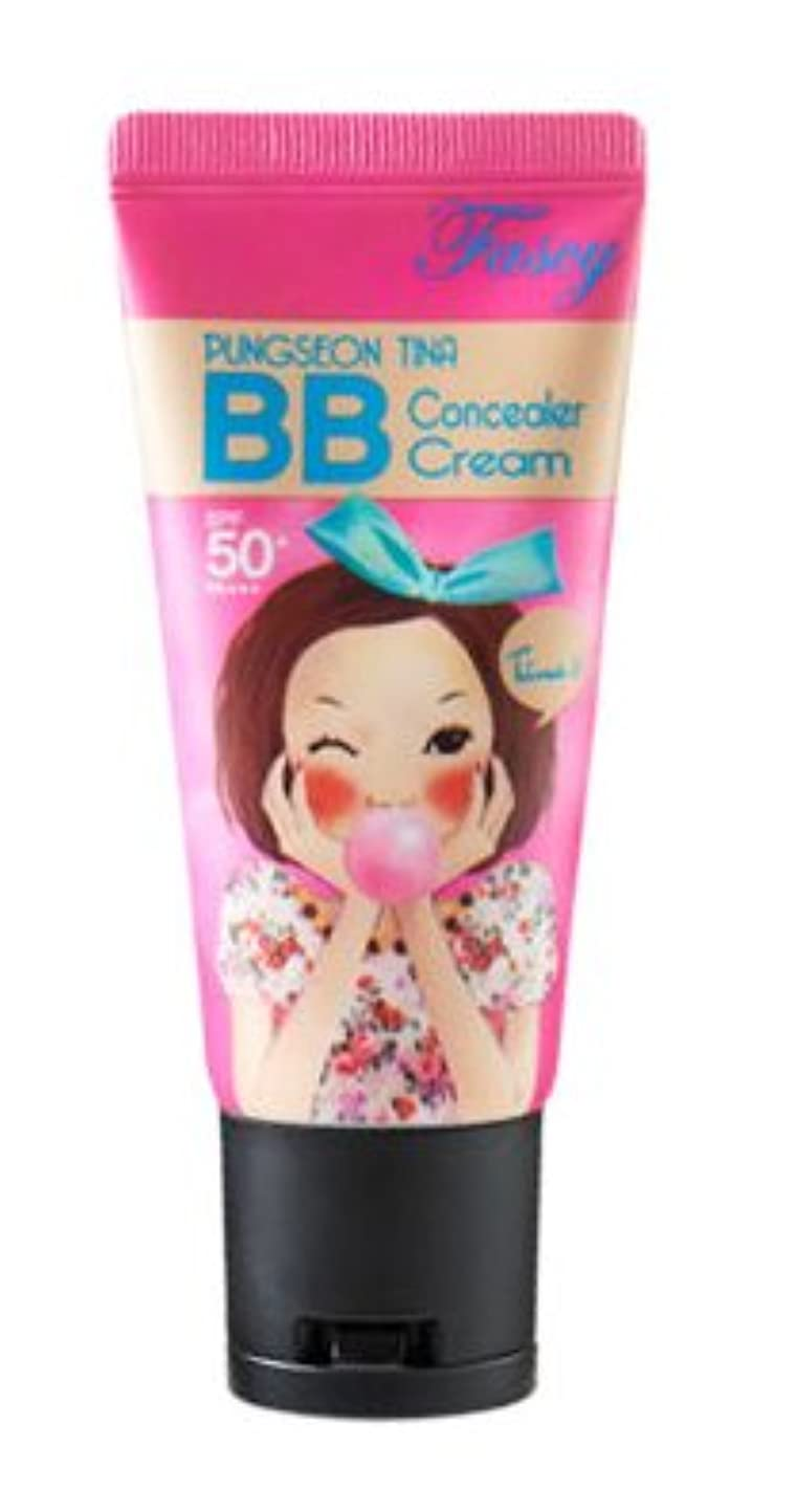 アンプ観光に行くルアー韓国コスメfascy/パシー3種bbクリーム/透明な肌/コンシーラー+ミラー+BBクリーム/SPF50PA+++/BBクリーム (自然なベージュ)
