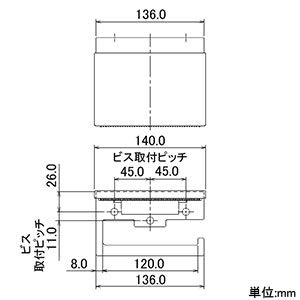 カクダイ203-017-Dペーパーホルダーブラック(03225414-001)