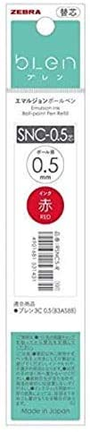 ゼブラ エマルジョンボールペン替芯0.5mm 赤 ブレン多色用 RSNC5-R 【× 30 本 】
