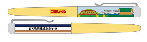 プラレール電ペン E7系新幹線かがやき