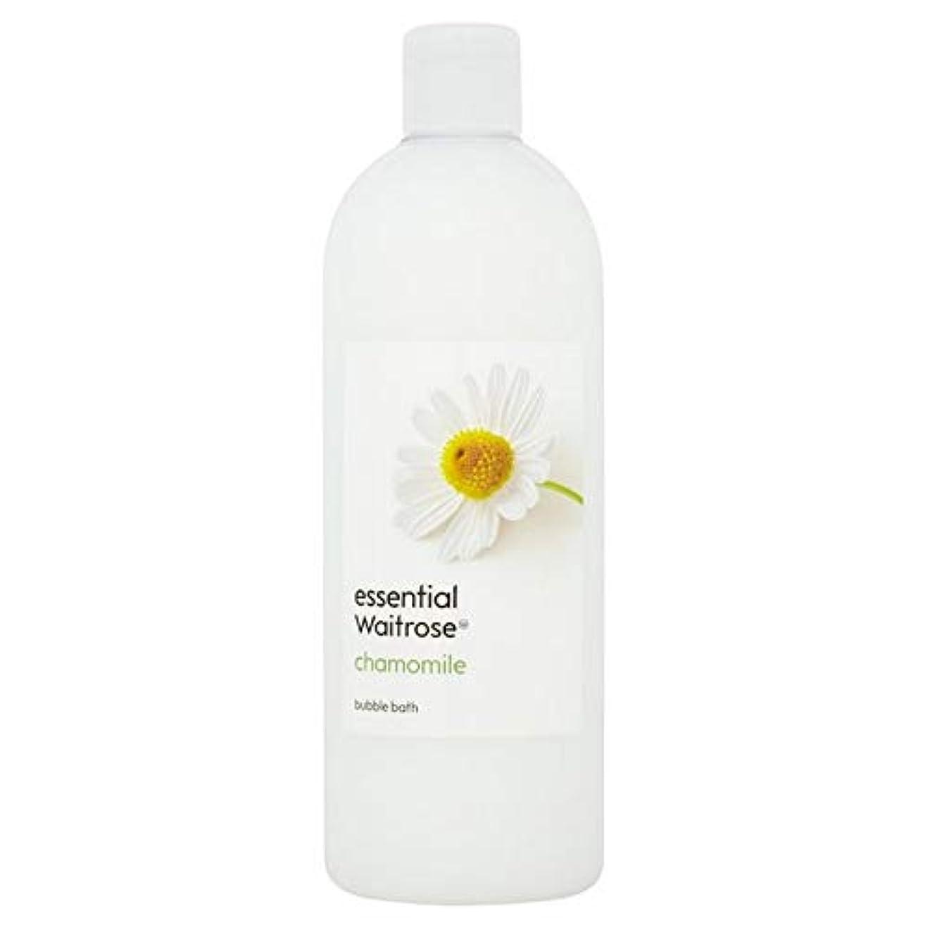 航空機立証するタイト[Waitrose ] 基本的なウェイトローズ泡風呂のカモミール750ミリリットル - Essential Waitrose Bubble Bath Chamomile 750ml [並行輸入品]