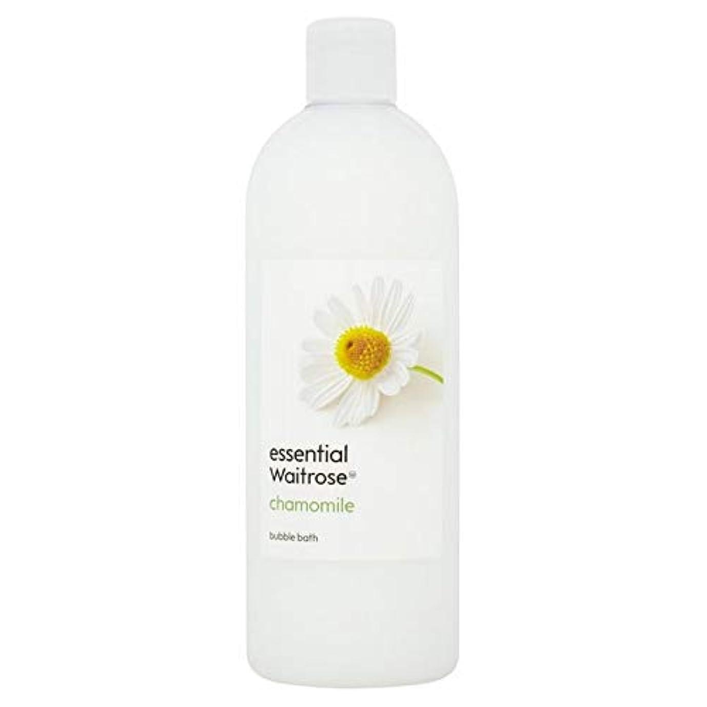 はず時々遠征[Waitrose ] 基本的なウェイトローズ泡風呂のカモミール750ミリリットル - Essential Waitrose Bubble Bath Chamomile 750ml [並行輸入品]