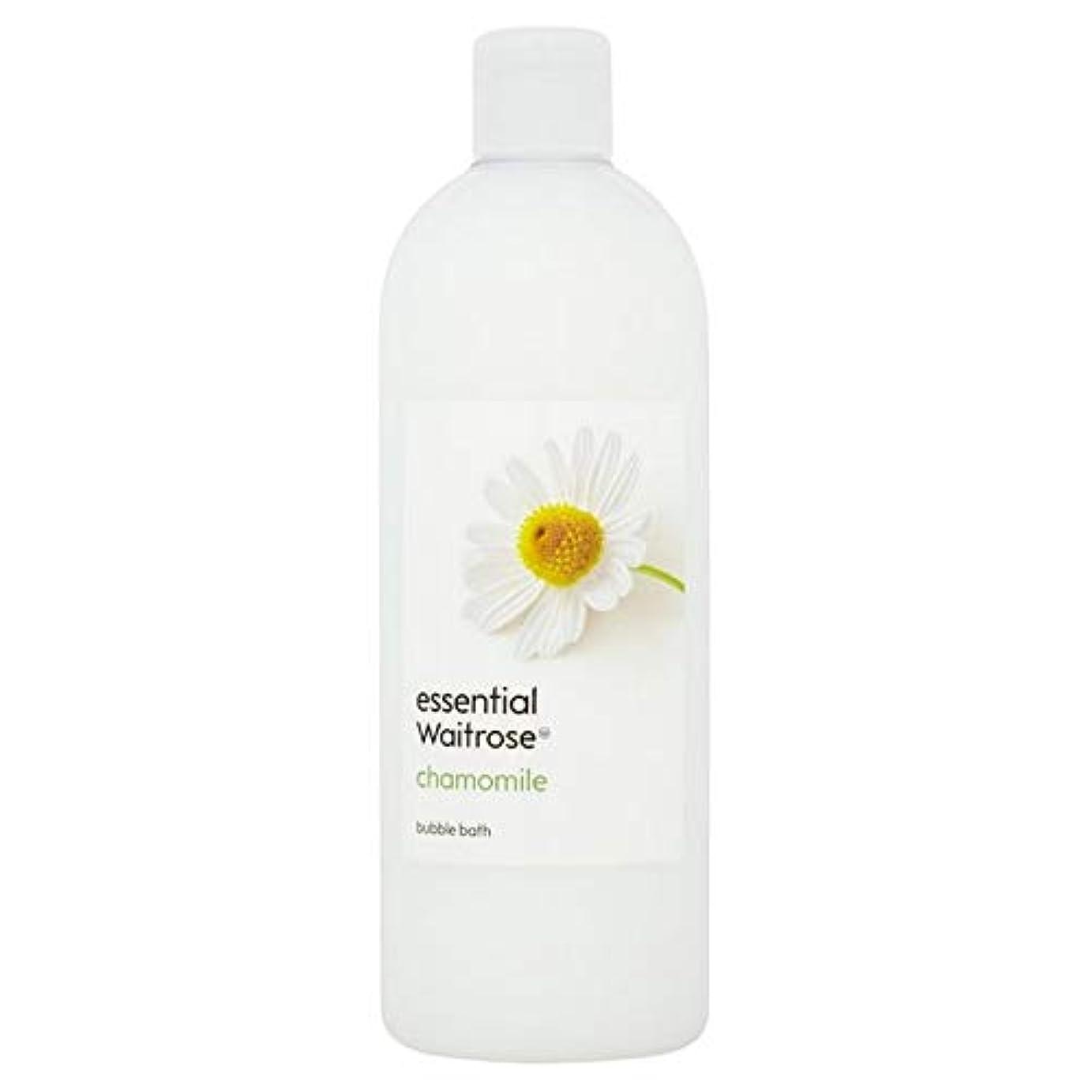未使用害嫌がらせ[Waitrose ] 基本的なウェイトローズ泡風呂のカモミール750ミリリットル - Essential Waitrose Bubble Bath Chamomile 750ml [並行輸入品]