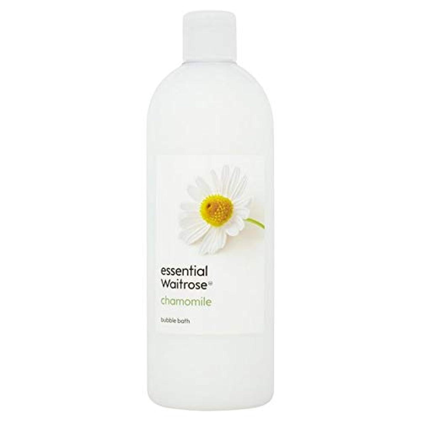 すすり泣き露骨な[Waitrose ] 基本的なウェイトローズ泡風呂のカモミール750ミリリットル - Essential Waitrose Bubble Bath Chamomile 750ml [並行輸入品]