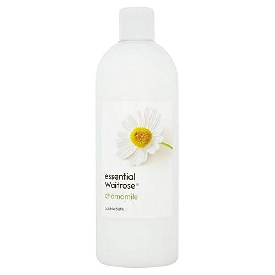 船行列登山家[Waitrose ] 基本的なウェイトローズ泡風呂のカモミール750ミリリットル - Essential Waitrose Bubble Bath Chamomile 750ml [並行輸入品]