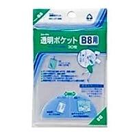 (業務用セット) コレクト 透明ポケット OPP0.05mm厚 CF-800 30枚入 【×10セット】