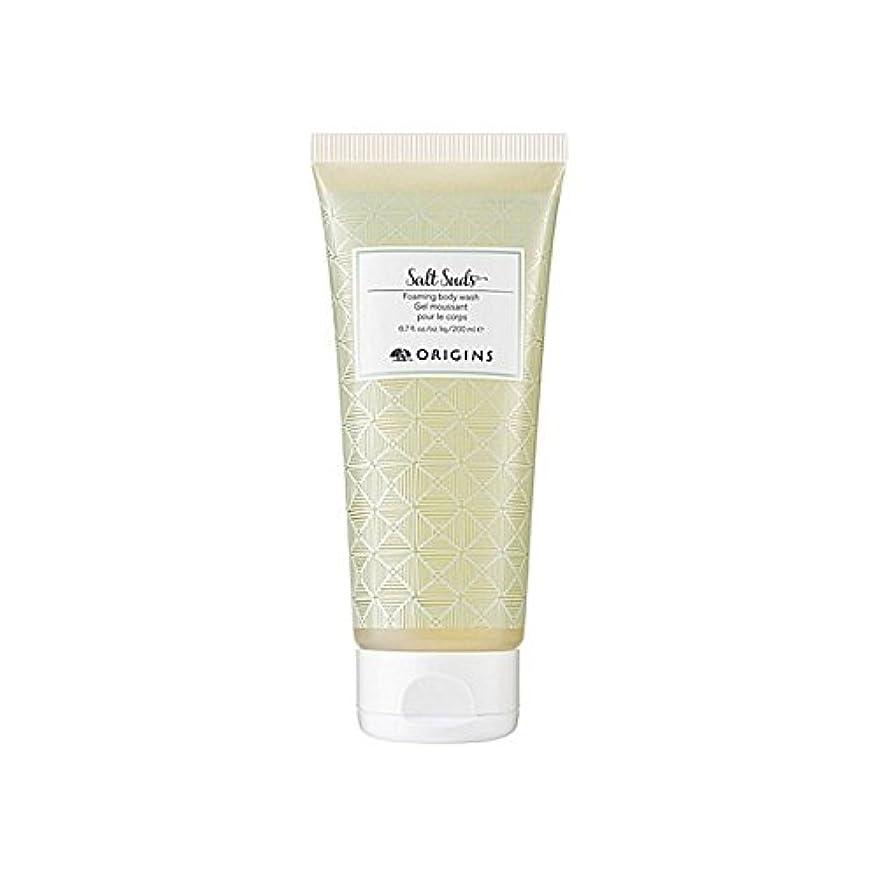 ヒロインロッド元気なOrigins Salt Suds Foaming Body Wash 200ml (Pack of 6) - 起源は、ボディウォッシュ200ミリリットルの発泡泡を塩 x6 [並行輸入品]