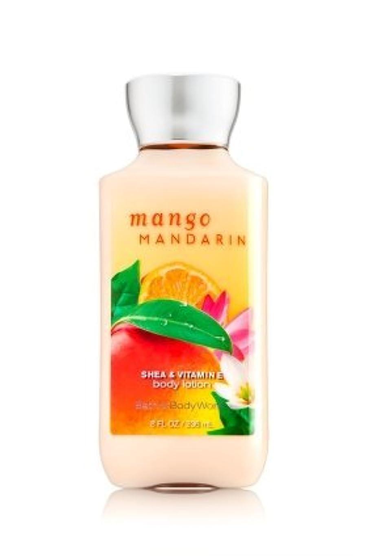 有彩色のに渡って普及【Bath&Body Works/バス&ボディワークス】 ボディローション マンゴーマンダリン Body Lotion Mango Mandarin 8 fl oz / 236 mL [並行輸入品]