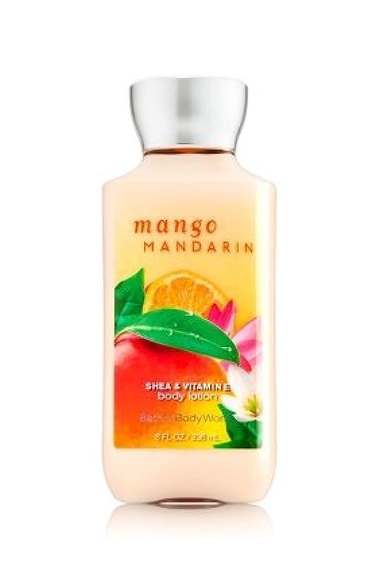 領事館パトロン旋律的【Bath&Body Works/バス&ボディワークス】 ボディローション マンゴーマンダリン Body Lotion Mango Mandarin 8 fl oz / 236 mL [並行輸入品]
