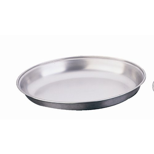 Oval 10' Undivided Vegetable Dish Stainless Steel Serving Plate Tableware