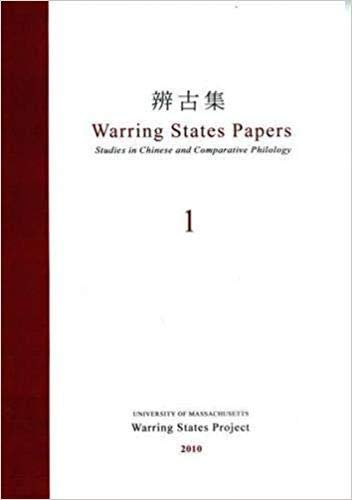 Warring States Papers: Studies in Chinese and Comparative Philology (Volume 1)