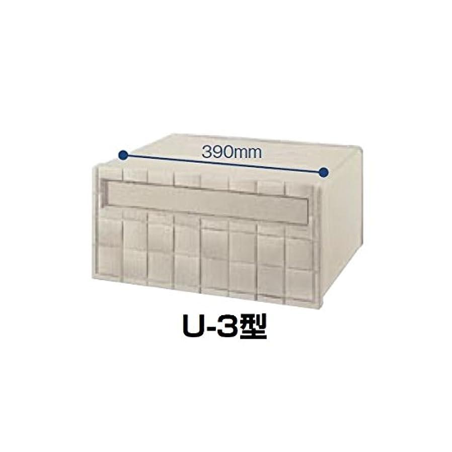 バルコニーうつ泳ぐリクシル TOEX エクスポスト 箱型タイプ U-3型(1Bボックスタイプ) 『リクシル』 『郵便ポスト』 シャイングレー