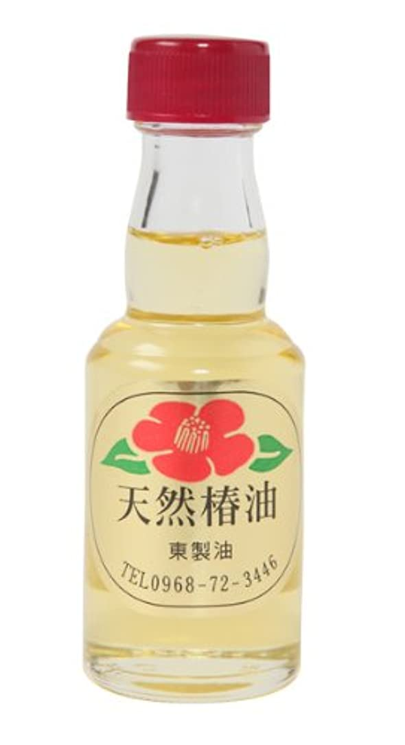 宝石思い出すが欲しい椿油 天然椿油 45g