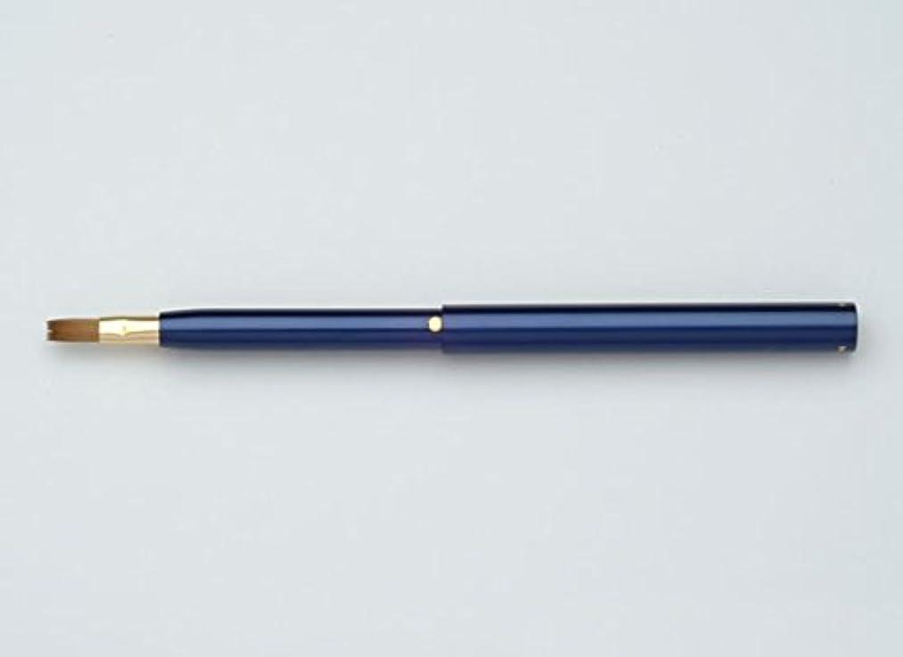 剪断ジレンマ支払う熊野筆 丹精堂 リップブラシTRO-03 ブルー