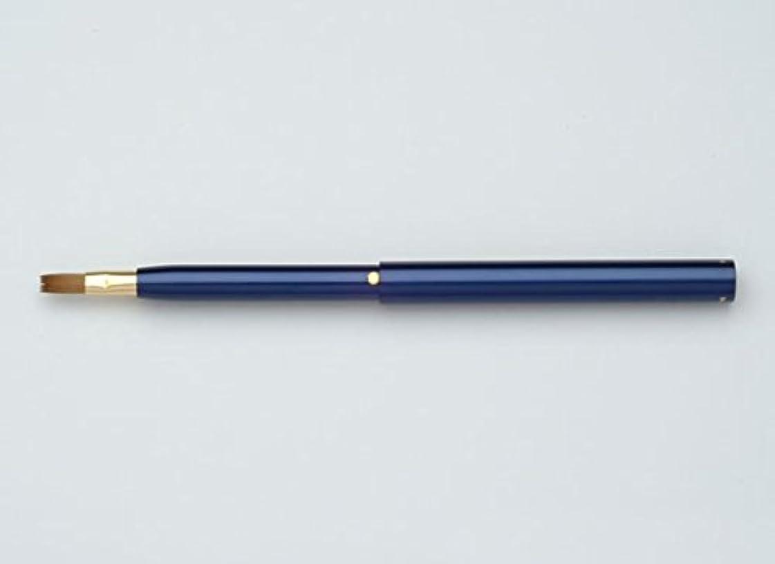 髄付き添い人浮く熊野筆 丹精堂 リップブラシTRO-03 ブルー