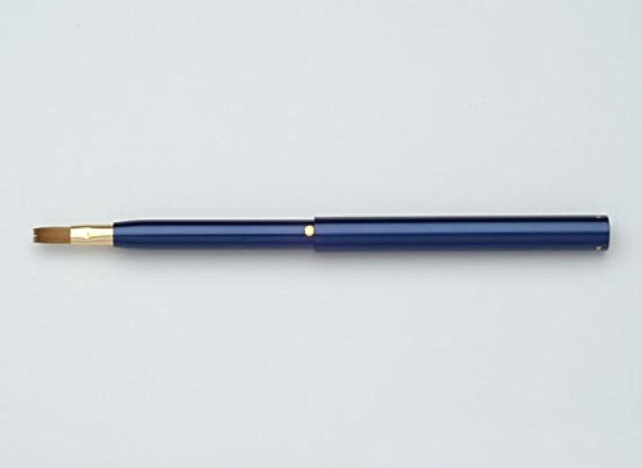 黒見分ける幸運な熊野筆 丹精堂 リップブラシTRO-03 ブルー