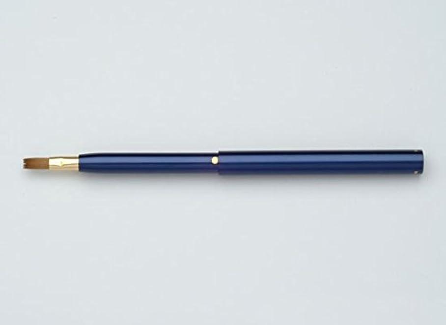 聖なるポンプ廃止熊野筆 丹精堂 リップブラシTRO-03 ブルー