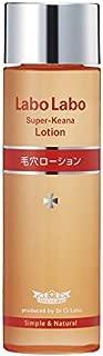 JAPAN DR. CI: LABO LABO SUPER-KEANA PORES LOTION 100ML - Creative Fashion Shop