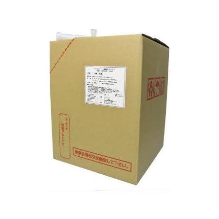 消臭・除菌剤 < 安定化二酸化塩素 > サンクローツ業務用10リッター