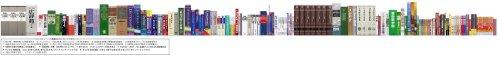 『カシオ 電子辞書 エクスワード プロフェッショナルモデル XD-B10000』の4枚目の画像