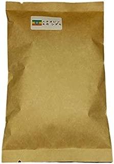 ★野生のコーヒー豆★焙煎人珈琲豆也のエチオピアシダモ【豆】100g 苦みの中にワインフレーバーを感じるモカコーヒーです!