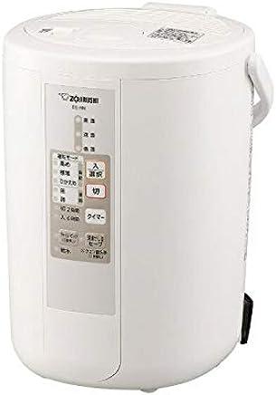 象印 スチーム式加湿器 EE-RN50-WA ホワイト 木造8畳 プレハブ13畳