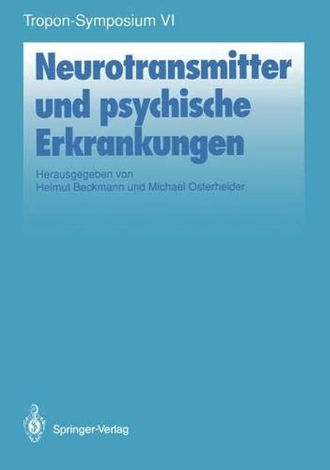 捕虜一貫性のない堤防Neurotransmitter und psychische Erkrankungen (Bayer-ZNS-Symposium)