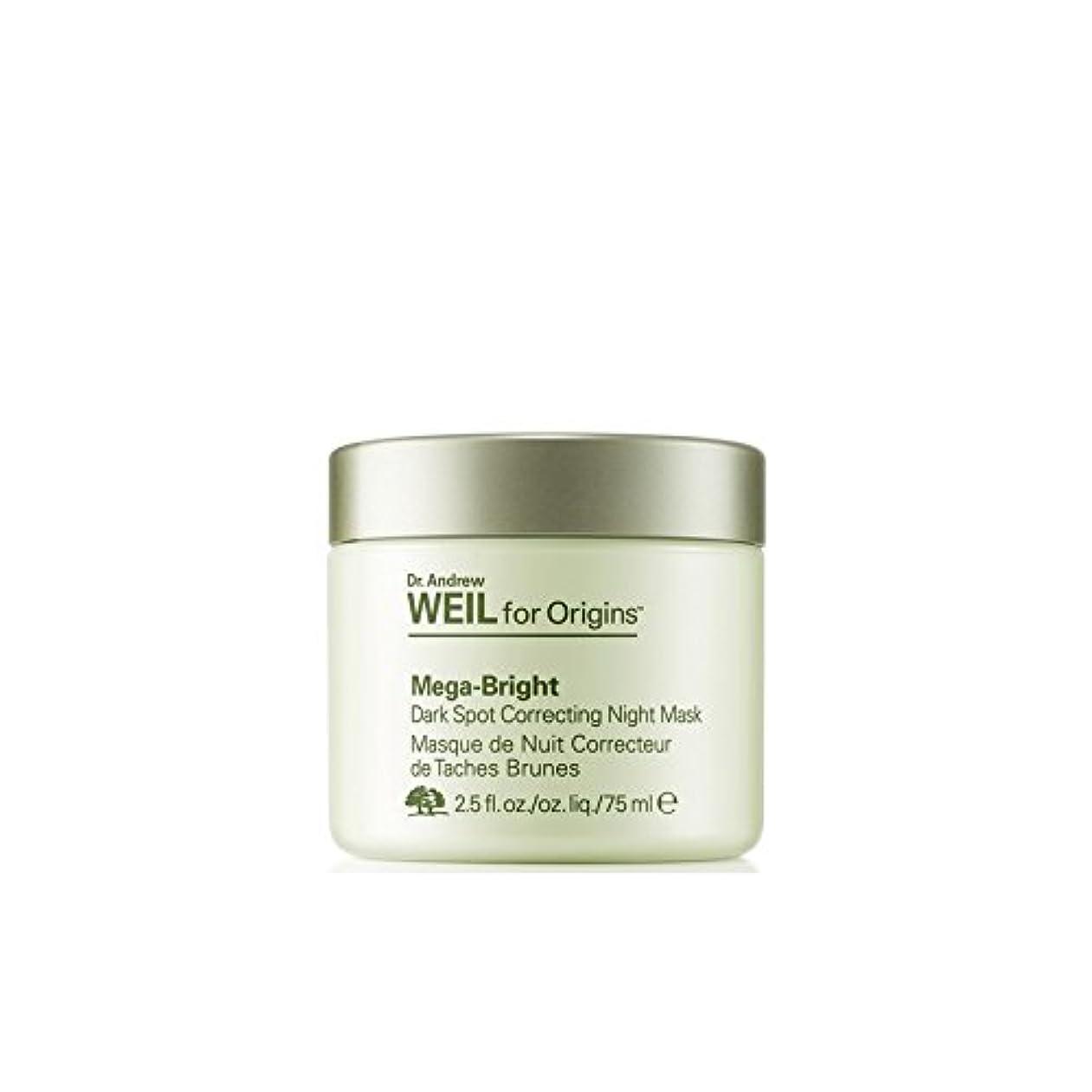 とても鉛神学校Origins Dr. Andrew Weil For Origins? Mega-Bright Skin Tone Correcting Overnight Mask 75ml - 起源アンドルー?ワイル一晩マスク75ミリリットルを修正メガ明るい肌のトーン?起源について [並行輸入品]